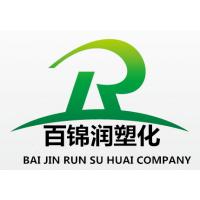 苏州百锦润塑化有限公司