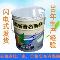 天津有机硅耐高温漆300度厂家(30年生产经验)