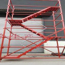 建筑q235圆钢安全爬梯品质保证价格合理(韩经理13722831438)