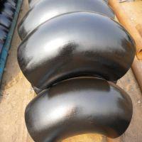对焊弯头 90度焊接弯头 虾米腰 热压无缝弯头 45度大口径钢制弯头
