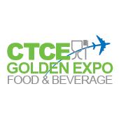 CTCE CHINA 2018第七届中国国际航空、邮轮及列车食品饮料展览会