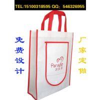 无纺布折叠袋子定做 折叠手提袋、环保袋、购物袋、广告礼品袋印logo工厂定制