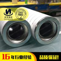 HC8400FKS39Z 替代颇尔液压油滤芯