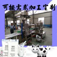 酸奶灭菌机 酸奶加工设备 全套酸奶加工设备厂家