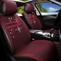 新款夏季汽车坐垫凉垫编织坐垫凯迪拉克XTS SRX ATSL CT6 xt5
