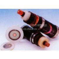 供应齐鲁牌裸铜线交联绝缘PVC护套钢带铠装电力蝶缆 VV 3*3.5
