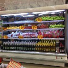 水果冷柜冰箱雅绅宝冰箱