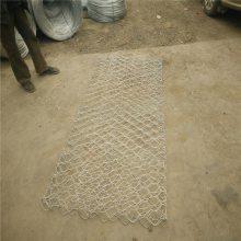 加筋格宾 格宾网 旺来石笼网生产厂家