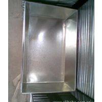 淄博冻盘、鹏翔不锈钢、不锈钢冷冻盘