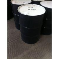 日本出光异构烷烃IP CLEAN LX