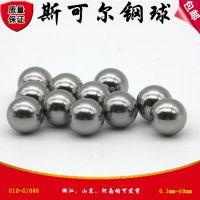 厂家直销高精密挤孔合金球 YG8碳化钨钢球 抗压耐高温硬质合金