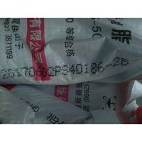 北京富宁嘉信橡塑有限公司—PS聚苯乙烯透明树脂独山子石化GPPS-500