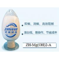 无卤环保高效阻燃剂氢氧化镁粉