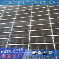 低碳钢格栅板 插接踏步板用途 格栅板支持定做