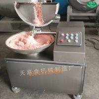 供应高速旋转斩拌机将肉及辅料斩成肉馅或肉泥,还可以将辅料、冰片、水与肉馅或肉块一起搅拌均匀。