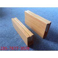 木纹铝方通50X100规格任意订做
