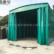 南通鑫建华定做移动大型仓库物流棚启东市移动式推拉雨篷活动雨棚布_制造厂家