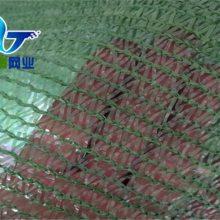 工地盖土网 现货供应3针防尘网 料场遮盖网