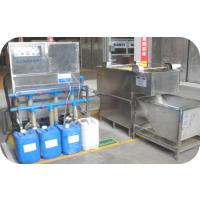 【厂家直销】神海漆渣循环水涂装处理系统 涂装漆渣处理(定金)