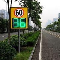 太阳能供电LED雷达测速屏/车速反馈仪/车速警示仪/超速警示牌
