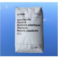 何必沧州代理商 抗UV 耐高温PES 德国巴斯夫( E2010)高韧性 注塑级 聚醚砜树脂 现货