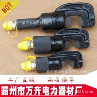 SC-22,快速液压剪,钢筋速断器,需配液压泵方可操作 分体式钢筋剪