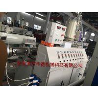 张家港市华德机械 65/33单螺杆挤出机pp硅芯管pe冷热水管挤出机生产线
