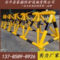 宸赫生产拒马桩挡车护栏移动阻车路障防撞隔离栏拒马护栏加工定制