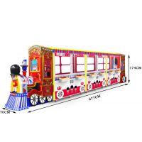 山展科技火车造型娃娃机厂家批发娃娃机报价