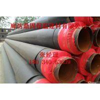 钢套钢聚氨酯蒸汽复合保温管道生产流程/价格
