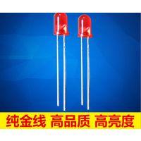 3MM红光LED灯珠 反极性led发光二极管深圳陈氏光电