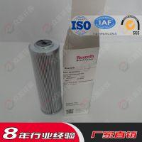 大批量生产液压过滤器滤芯R928006872规格精准做工精细