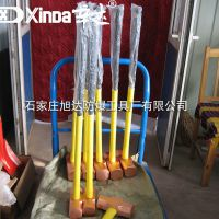 厂家供应辛达紫铜八角锤,纯铜大锤,铜榔头,无火花模具专用工具