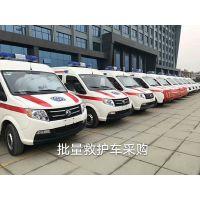 福特江铃全顺国五新款高顶长途运送监护型医疗救护车