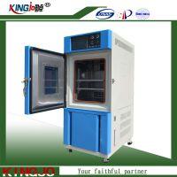湖北、浙江、上海直销冷热冲击循环箱温度快速冲击装置送货上门