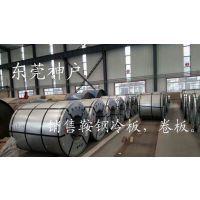 现货供应SPCC-CD冷轧钢 SPCC冷轧板 SPCC五金深冲冷轧板