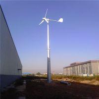 厂家直销500W家用小型风力发电机工程监控风光互补太阳能牧民渔船晟成