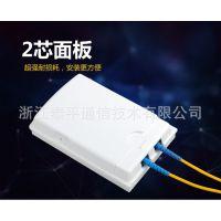 【外贸】2芯光纤面板,FTTH光纤信息插座,ILU双口光纤桌面保护盒