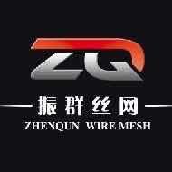 安平县振群丝网制品有限公司