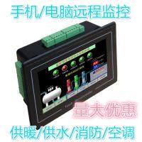 触摸屏无负压供水控制器-4泵定时休眠供水控制器