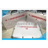 防雷装置检测其他专业设备