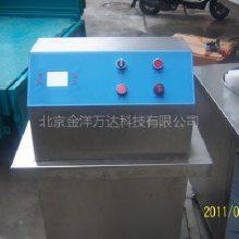 智能型培养基自动定量灌装机 型号:JY-ZD-50II、ZD-100II 金洋万达