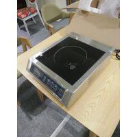 供应火锅店后厨煲汤蒸煮专用(火锅汇)3000P-3500W电磁灶