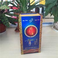木质酒盒新款白酒礼品盒包装厂家直供新款设计可定制