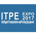 2017第十五届广州国际智能交通及停车设备展览会