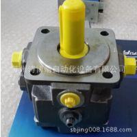 A4VSO40LR2D/10R-PPB13N00 力士乐A4VG系柱塞泵