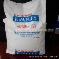 常年供应EVA/三井聚合/EV150 注塑级 高VAC含量33%EVA150透明原料