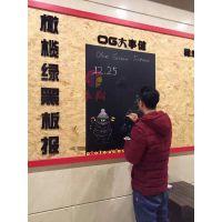 增城易擦易写家用黑板墙S家教壁挂式黑板X珠三角包送装