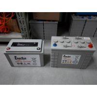 艾诺斯华达蓄电池NP80-12艾诺斯蓄电池12V80AH官方指定经销商