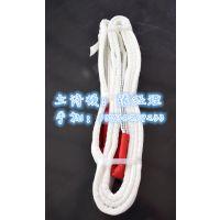 河北厂家白色吊装带-8米5吨的吊装带多少钱-2吨吊装带价格
